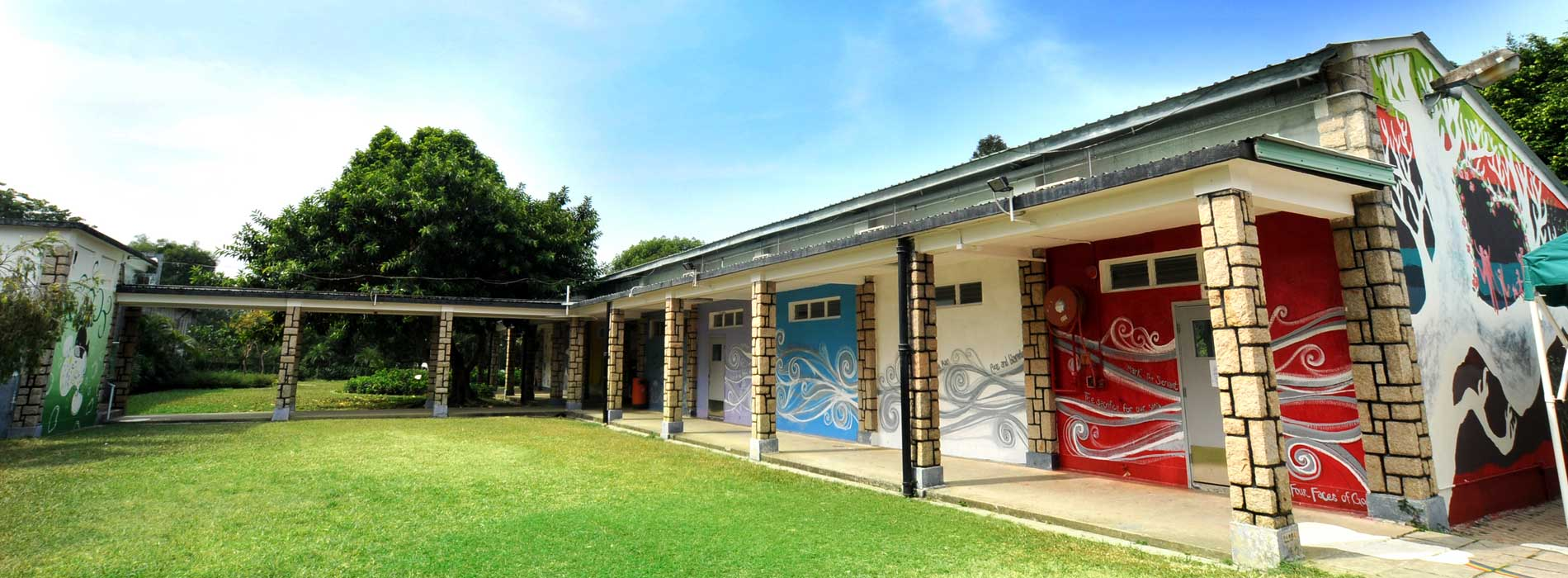 Wu Kwai Sha Youth Village Download Banner